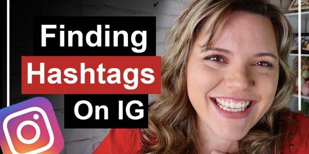 mrsdesireerose,social media,small business,marketing,social media marketing,Desiree Martinez,smm,top instagram hashtags,instagram hashtags,instagram hashtag strategy,best instagram hashtags,how to find hashtags on instagram,instagram hashtag research,best hashtags for instagram,how to do hashtag research,instagram hashtag update,hashtag strategy in 2018,instagram hashtags for followers,how to use hashtags on instagram in 2018,instagram hashtag,best hashtags